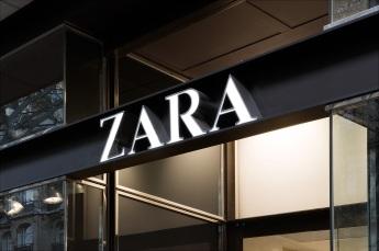 Zara Inditex Amancio Ortega